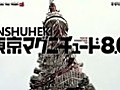 Tokyo Magnitude 8 0 Opening | BahVideo.com