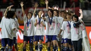 Japans Frauen holen den WM-Titel | BahVideo.com