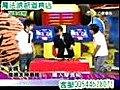 88 200  | BahVideo.com