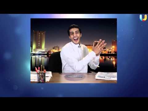 3al6ayer 9  | BahVideo.com