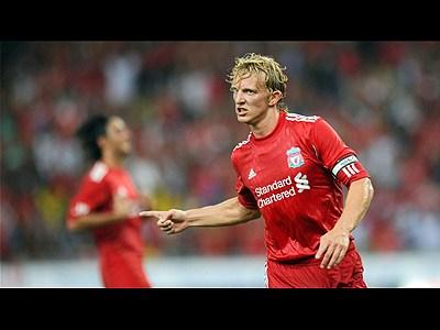 International Malaysia Liverpool | BahVideo.com