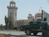 Suicide bomber at Afghan memorial | BahVideo.com