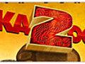Kung Fu Panda 2 DVD Trailer | BahVideo.com