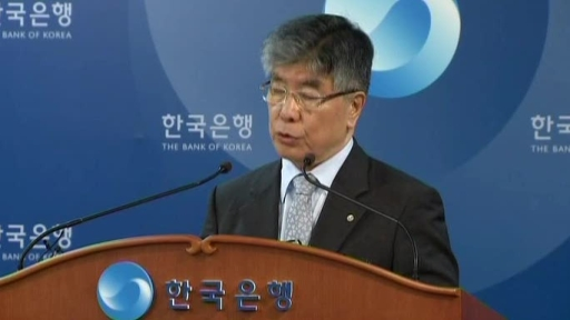 Seoul holds rates amid uncertainty | BahVideo.com