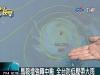 07 14 15 54  | BahVideo.com