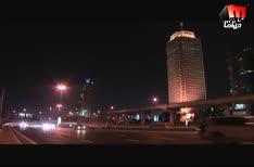 -  | BahVideo.com