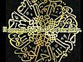 Ayat Al Kursi | BahVideo.com