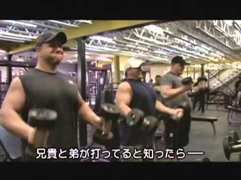 『ステロイド合衆国~スポーツ大国の副作用~ 』予告編 - Exyi - Ex Videos | BahVideo.com