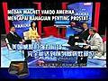 Ujian Kehebatan Seluar Dalam Emas Lelaki  | BahVideo.com