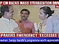 MP CM Shivraj does a Sanjay Gandhi | BahVideo.com