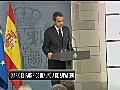 Diario espa ol pide la renuncia de Zapatero | BahVideo.com